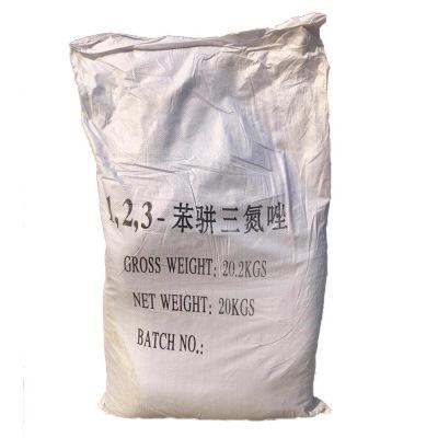苯丙三氮唑 BTA 防锈剂 缓蚀剂苯并三氮唑 苯骈三氮唑工业级批发