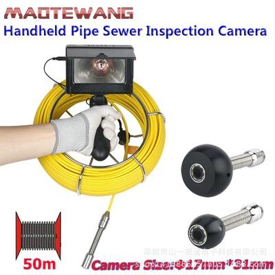 4.3寸17MM工业管道内窥镜管道摄像机检测系统机20M 30M 50M