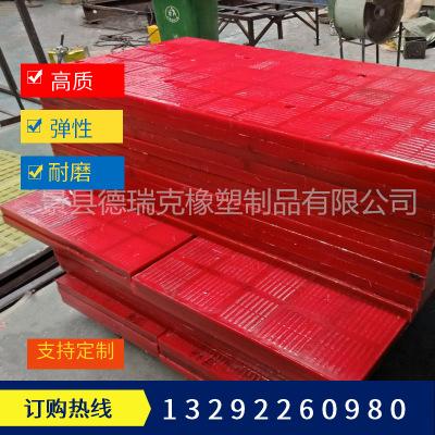 厂家批发高品质 脱水筛板 聚氨酯材质 条缝筛网 各种规格 可定制