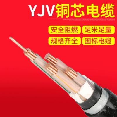 四川电缆YJV22-0.6_1KV 4x16mm 国标铜芯电力电缆中低压电缆厂