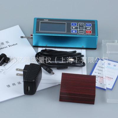 TR200手持式表面粗糙度测量仪 粗糙度仪 光洁度仪 轴承圆弧检测仪
