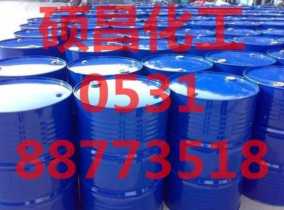 现货供应 工业级四氯化碳 国标99.5四氯化碳