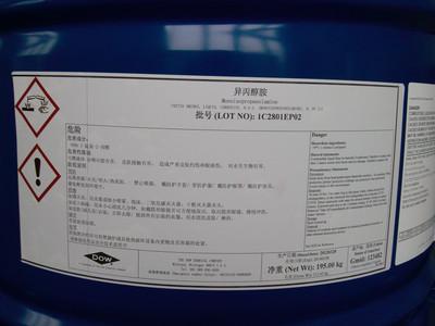 销售美国陶氏原装异丙醇胺