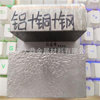 铜+铝+钢复合板 爆炸焊接铜钢 铜铝 铝钢复合板 专业出口爆炸材料