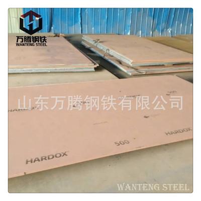 堆焊耐磨板厂家 nm500耐磨钢板现货 焊达360耐磨板磁性耐磨衬板