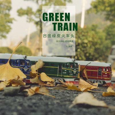 彩珀89402/88402火车合金声光回力内燃机仿真东风儿童玩具汽车模
