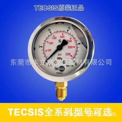 泵用泥浆泵抗震压力表矿用压力表2.5MPA 6MPA  10MPA 16MPA 25Mpa