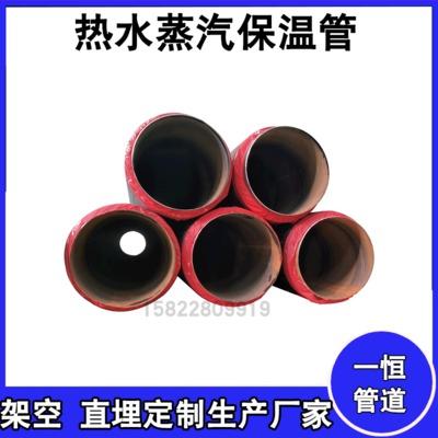 厂家直供聚氨酯保温无缝钢管直埋发泡不锈钢管预制型地埋架空管道