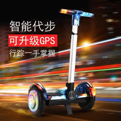 A8智能平衡车双轮儿童成人体感电动思维升级GPS手机蓝牙 音乐代步