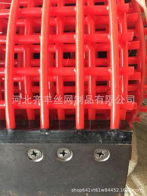 产地货源 聚氨酯棒条筛网 高频筛网 聚氨酯筛板 聚氨酯配件