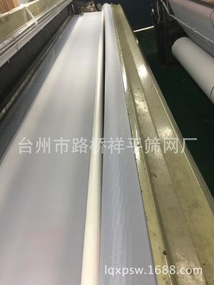 锦纶尼龙网布 400目127cm 医药食品滤布  耐高温 丝印 油漆过滤网