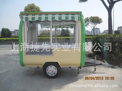 厂家生产定做热狗机,牵引小吃车,铁板烧考车,麻辣串串车