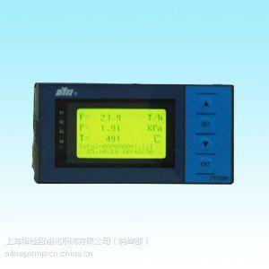 DY21LL6626GP4M流量积算控制仪(东辉仪表)DY2000大延牌原装正品