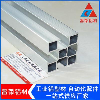 工业铝型材 4040国标型材 加厚铝型材 铝合金框架 工业设备铝型材