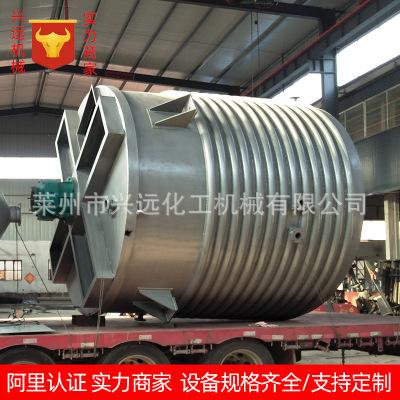供应液体搅拌罐 电加热搅拌罐 化工配料桶 2000升不锈钢保温罐