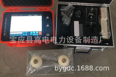 故障测试仪,电缆测试仪/适用电力电缆、高压电缆、地埋电缆、