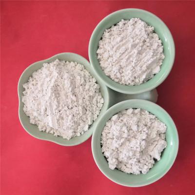 供应100目-2000目硅藻土  助滤剂 吸附 煅烧硅藻土 硅藻泥
