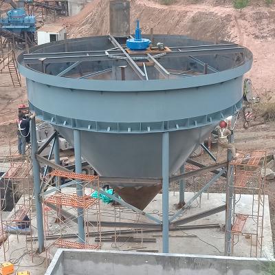 厂家直销污泥浓密机矿浆固液分离深锥浓密机污泥处理设备浓缩料仓