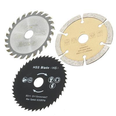 特价多功能锯片3pc多功能切割片高速钢迷你锯片电动工具配件
