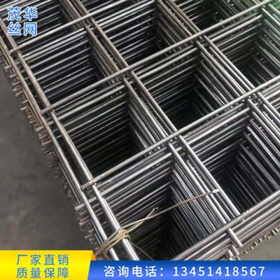 工厂批发 煤矿支护建筑网片 不锈钢焊接建筑网片 规格齐全可定制