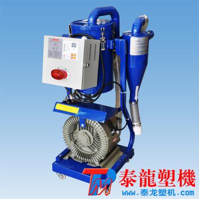 供应900G2HP吸料机 开放式吸料上料机 带电眼自动上料供料输送机