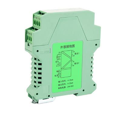 KSA-1112(C)  一进二出 隔离配电器