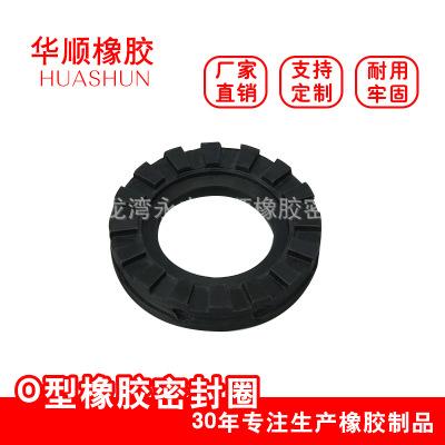 厂家直销橡胶制品配件橡胶件 橡胶密封件 黑色O型橡胶密封圈