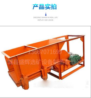 槽式给矿机 矿山给料机 电磁振动给料机 矿用输送设备