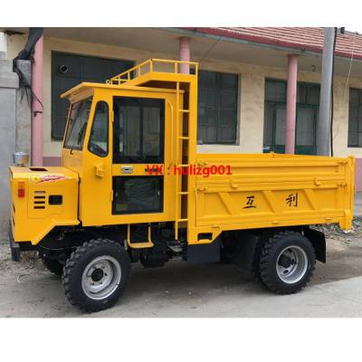 载重1吨混凝土装载机 柴油工程小四轮  坚固耐用矿山施工运输车