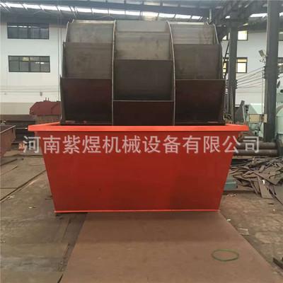 厂家热销 水轮分级式洗砂机 矿山沙场全自动轮斗式洗沙筛沙生产线
