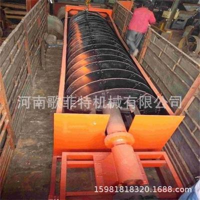 双螺旋洗砂机 水力捞沙机 广东机制砂石粉槽式绞龙洗砂机