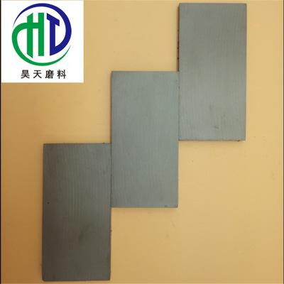 厂家销售自吸式耐磨陶瓷贴片 安装方便 无需胶粘 自吸磁性衬板
