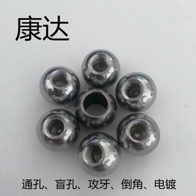 厂家直销多种规格实心碳钢球 钻孔攻牙电镀铁球 通孔半孔均可