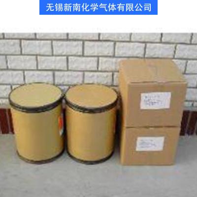 厂家直销N-氟代双苯磺酰胺白色晶体98%高纯度可分装环保现货批发
