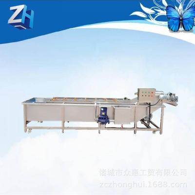 专业生产果蔬清洗消毒气泡机器 商用自动提升喷淋式设备 厂家直销