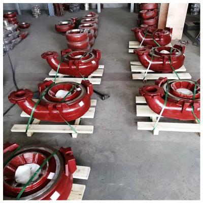 直供ZJ渣浆泵配件 高铬锰合金过流件 离心泵护套耐磨配件批发