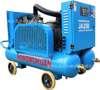 红五环柴油JA30B型工程螺杆空压机电动螺杆空压机柴移空压机厂家