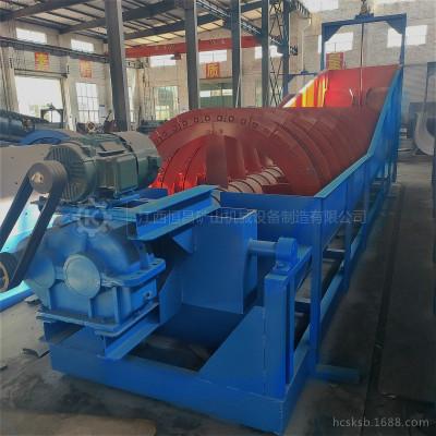 高效率螺旋式洗沙机筛沙一体机矿山 河沙专用全自动轮斗式洗砂机