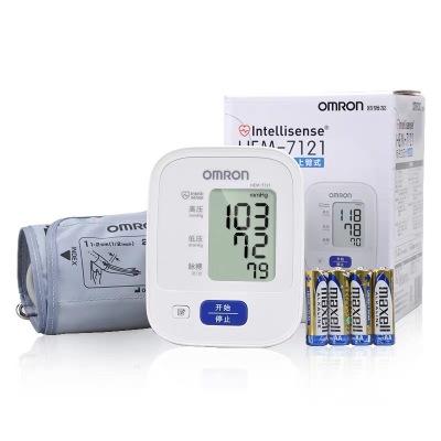 欧姆龙电子血压计HEM-7121家用上臂式全自动精准血压测量血压仪器