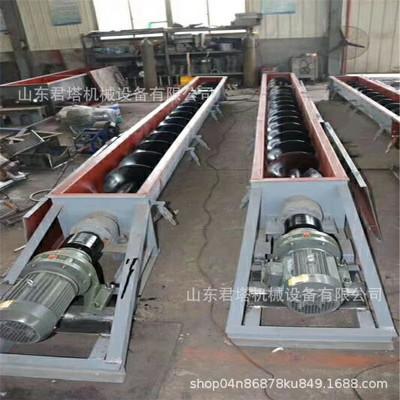 供应四川U型管式无轴螺旋输送机 移动式输送机质保两年