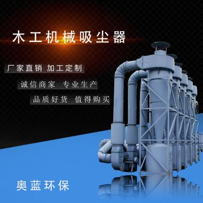 旋风除尘器工业除尘器CLK扩散式旋风除尘器耐磨单机旋风工业集尘