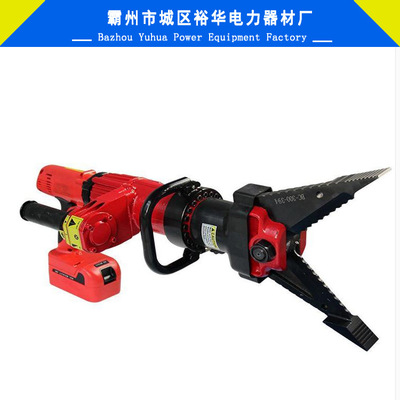 充电式电动液压扩张钳 消防救援破拆剪 扩开器 剪扩钳破拆工具