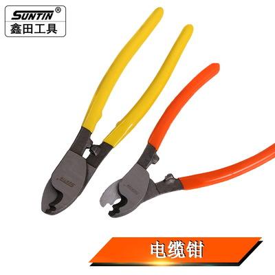 鑫田剥线剪钳断线钳电工手动工具6寸8寸10寸电缆剪电缆钳