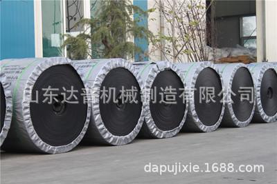耐磨输送带 强力尼龙挡边输送带 耐高温橡胶输送带 工业运输带