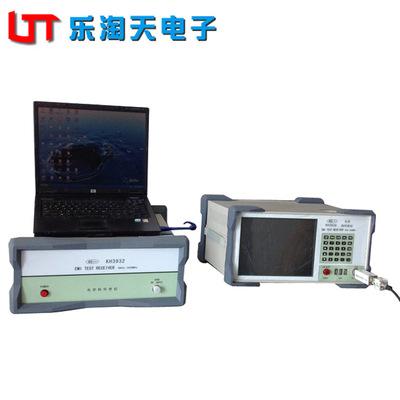 EMC测试系统 EMI干扰测试仪