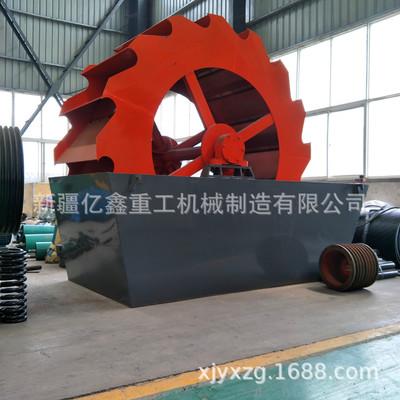 乌苏水轮分级洗沙筛沙生产线设备 矿山轮斗式洗砂机 叶轮式洗沙机