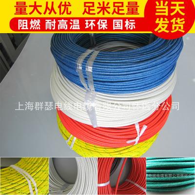 电线电缆厂家生产电力电缆 高压 铜芯6/10KV-YJV-3*120 国标电缆