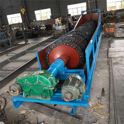江西沉没式螺旋分级机 分级机洗砂叶片 螺旋洗矿机生产厂家
