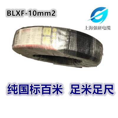 10平方铝线电线电缆铝芯架空线国标单芯室外防老化铝线家用农用
