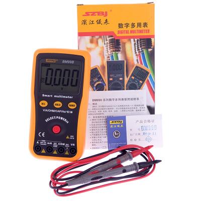 滨江BM99B智能快速数字万用表自动量程防烧高精度万能表测大电容